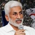 Vijayasai Reddy responds to Chandrababu comments