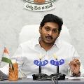 Strict measures during CM Jagan visit in Idupulapaya