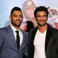 Dhoni shattered after Sushant Singh Rajput suicide