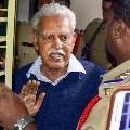Dont release Varavara Rao on bail consider seriousness of offence NIA to Bombay HC