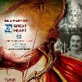 Balakrishna Nartanasala movie ticket price fixed