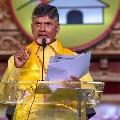 Chandrababu terms YCP ruling as barbarous