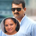 Actor Bandla Ganesh Slams MLC Kavitha over remarks on him
