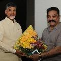 TDP President Chandrababu conveys birthday wishes to Kamal Haasan