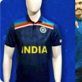 New uniform for Teamindia cricketers in upcoming Australia tour