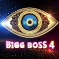 All set for Bigg Boss four as Star Maa announced officially