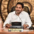 AP Government will give free bore wells for farmers