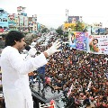 Pawan Kalyan road show at Naidupeta in Nellore district