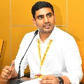 TDP MLC Nara Lokesh questions CM Jagan for not wearing mask