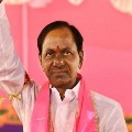 TRS Plan to huge meeting in Nagarjunasagar