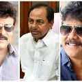 KCR talks about Cinema City of Hyderabad with Chiranjeevi and Nagarjuna