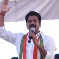 Revanth Reddy take a dig at CM KCR and KTR