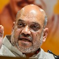 Our army is ready to face any country says Amit Shah