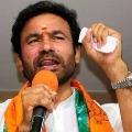 Kishan Reddy clarifies special status demands for Kaleswaram