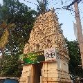 YCP MLA and TDP Former MLA comes to Bikkavolu Ganapathi Temple