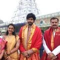 Niharika andh Chaitanya Visit Tirumala today