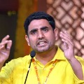 Jagan is constructing a palace in Chennai says Nara Lokesh
