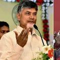 AP ex CM chandrababu naidu called to Amith shah