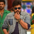 Chiranjeevi says this love in the life is a greatest fortune