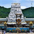 Nearly 2 Crore Hundi Offerings in Tirumala