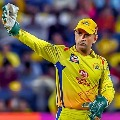 Dhoni clarifies over IPL retirement speculations