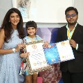 Manchu Lakshmi daughter Vidya Nirvana set record as Youngest Chess Trainer