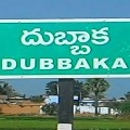 TRS leads in 13 and 14 rounds in Dubbaka counting