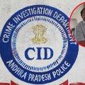 Nalanda kishore arrested