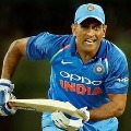 ICC announces Dhoni as captain for team of the decades