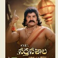 SriHaris look as Bheema in Narthanasala