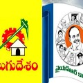 Sarpanch Candidates who won on TDP support Joined in YCP