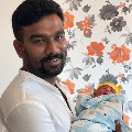 Paritala sriram gets promotion as father