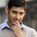 mahesh babu about love with namrata