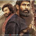 Rana movie Aranya will be released in Sankranti season