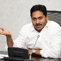 CM Jagan serious on Seethanagaram issue where a youth was tonsured in a police station