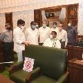 Telangana assembly adjourned due to corona spread