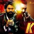 Karnataka High court Comments on Sanjay Dutt Movie KGF 2