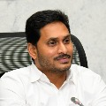 Jagan is doing a lot for Dalits and BCs says Narayanaswamy