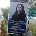 People in Thulasendrapuram the native village of US Vice President elect Kamala Harris celebrate her win