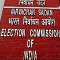 ECI announces Schedule for AP Telangana Mlc elections