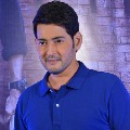 Mahesh Babu concerns over raise in corona cases since lock down eased