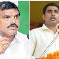 Argument between Botsa and Nara Lokesh