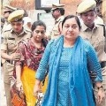 Court remands Devika Rani and others for fourteen days