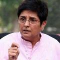 Kiran Bedi Removed As Puducherry Lt Governor