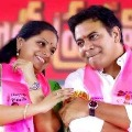 Minister KTR wishes his sister Kalvakuntla Kavitha on her win