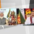 Modi and Rajapaksa virtual meeting