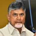 Chandrababu calls Jagan as Sticker CM