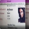 Bollywood heroins photos on job cards
