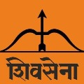 shivsena message to indian political parties