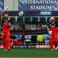 Royal Challengers Banglore registered huge total against Mumbai Indians